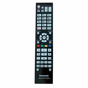 Telecomando dp-ub9000